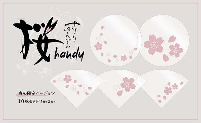 【 期間限定】 handy(ハンディ):桜ver  - 手持ちタイプのおもしろシールド ハンディフェイスシールド
