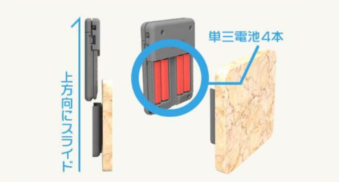 電池を使用する場合