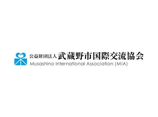 (公財)武蔵野市国際交流協会様の飛沫対策事例