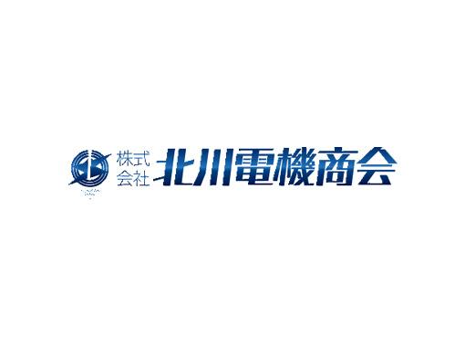 サムネイル_株式会社北川電機商会様での飛沫感染対策商品のご利用アンケート